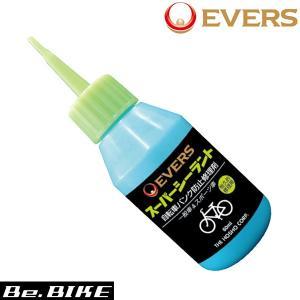 自転車 パンク 防止 修理  EVERS スーパーシーラント 60ml|bebike
