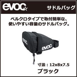 EVOC(イーボック) サドルバッグ ブラック 0.7l アクセサリー|bebike