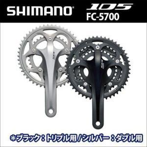 105 FC-5800 自転車 コンポーネンツ クランクセット (11スピード、ダブル) bebike ロードバイク 52×36T シマノ 105 5800シリーズ ピュアシルバー
