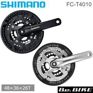 shimano(シマノ) FC-T4010 | クランクセット 48×36×26T チェーンガード付 3×9SPEED ブラック/シルバー|bebike
