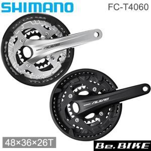 shimano(シマノ) FC-T4060 | ALIVIO クランクセット 48×36×26T チェーンガード付 3×9SPEED ブラック/シルバー|bebike