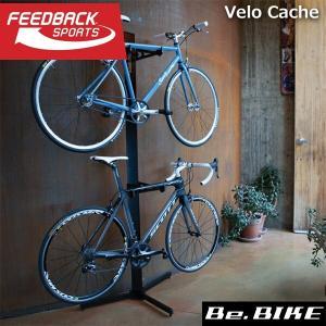 FEEDBACK Sports(フィードバッグスポーツ) Velo Cache 2-Bike Column Black ベロ キャッシュ ブラック 自転車 スタンド ディスプレイスタンドの画像