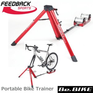 FEEDBACK Sports(フィードバッグスポーツ) Portable Bike Trainer ポータブルバイクトレーナー 自転車 サイクルトレーナー 固定ローラー|bebike