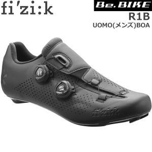 フィジーク R1B UOMO メンズ BOA ブラック 自転車 シューズ ロードバイク ロード用|bebike