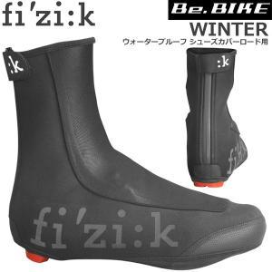 フィジーク WINTER ウォータープルーフ シューズカバー ロード用 XL 46.5-49 自転車 シューズカバー bebike