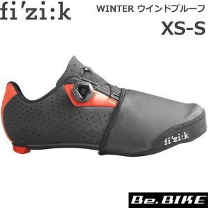 フィジーク WINTER ウインドプルーフ トゥカバーロード用 XS-S 36-40 自転車 カバー bebike