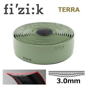 フィジーク Terra マイクロテックス ボンドカッシュ タッキー 3mm厚 グリーン/ブルー 自転車 バーテープ bebike