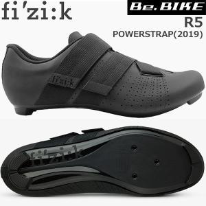 フィジーク R5 POWERSTRAP ブラック/ブラック  自転車 シューズ ロードバイク ロード...
