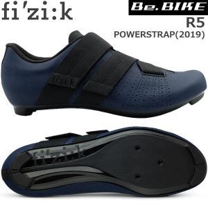 フィジーク R5 POWERSTRAP ネイビー/ブラック  自転車 シューズ ロードバイク ロード...