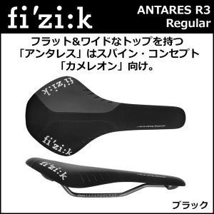 fi'zi:k(フィジーク) ANTARES R3(2017) kiumレール forカメレオン レギュラー ブラック(7483SXSB89H16) 自転車 サドル 国内正規品|bebike|02