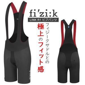 フィジーク LINK R1 ビブパンツ レーシングフィット 自転車 パンツ レーサーパンツ FIZIK|bebike