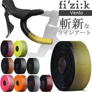 フィジーク バーテープ Vento マイクロテックス タッキー BICOLOR  2mm厚 自転車 バーテープ 国内正規品 fi'zi:k bebike