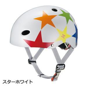 OGK KABUTO  FR-KIDS (FR-キッズ) ヘルメット サイズ:50-54cm 幼稚園・年中〜小学生・低学年くらい 子供用(キッズ) 自転車ヘルメット 児童用ヘルメット bebike|bebike|04