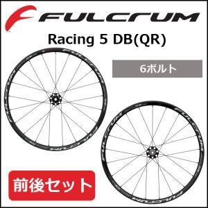 フルクラム(FULCRUM) Racing 5 DB(前後セット)6穴(QR) シマノ F100mm-R135mm 自転車 ホイール ロード|bebike