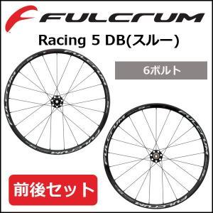 フルクラム(FULCRUM) Racing 5 DB(前後セット)6穴(スルー) シマノ F100mm-R135/142mm 自転車 ホイール ロード|bebike