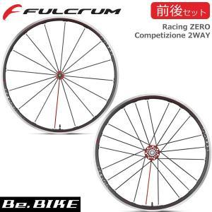 フルクラム(FULCRUM) Racing ZERO Competizione 2WAY (前後セット) カンパ 自転車 ホイール ロード 国内正規品|bebike