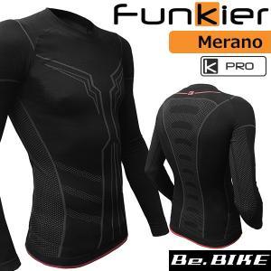 Funkier(ファンキアー) Merano メラーノ  自転車 アンダーウェア|bebike