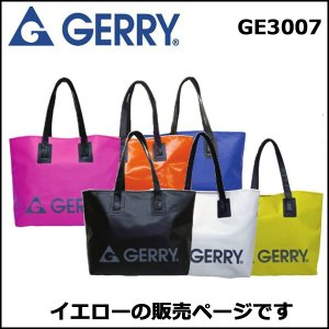 GERRY GE3007 イエロー バッグ