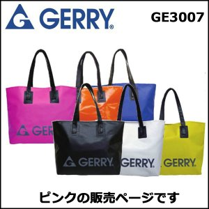 GERRY GE3007 ピンク バッグ