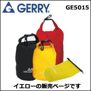 GERRY GE5015 15L イエロー バッグ
