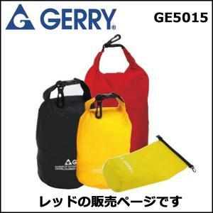 GERRY GE5015 15L レッド バッグ
