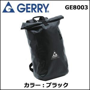 GERRY GE8003 ブラック バッグ