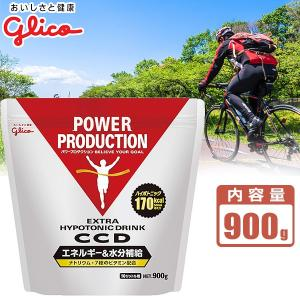 グリコ パワープロダクション CCD 大袋 エキストラハイポトニックドリンク  POWER PROD...