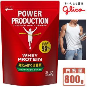 グリコ パワープロダクション ホエイプロテイン プレーン味  ▼商品情報 高たんぱく低糖質! トレー...