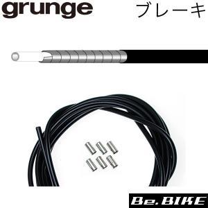 gurunge(グランジ) ライナー入 カラーアウターワイヤー ブレーキ ブラック 自転車 ケーブル|bebike