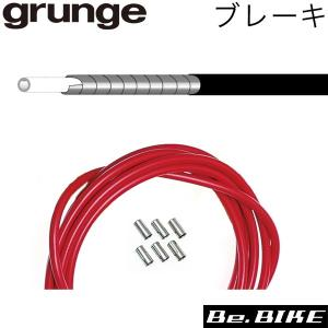 gurunge(グランジ) ライナー入 カラーアウターワイヤー ブレーキ レッド 自転車 ケーブル|bebike