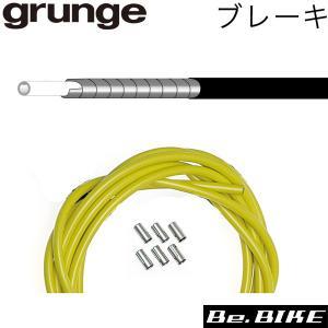 gurunge(グランジ) ライナー入 カラーアウターワイヤー ブレーキ Y 自転車 ケーブル|bebike