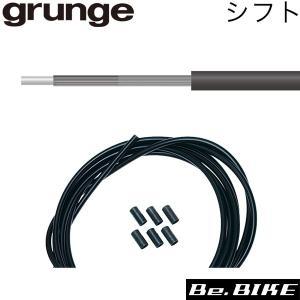 gurunge(グランジ) ライナー入 カラーアウターワイヤー シフト ブラック 自転車 ケーブル|bebike