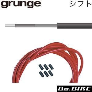 gurunge(グランジ) ライナー入 カラーアウターワイヤー シフト レッド 自転車 ケーブル|bebike