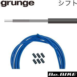 gurunge(グランジ) ライナー入 カラーアウターワイヤー シフト ブルー 自転車 ケーブル|bebike