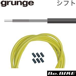 gurunge(グランジ) ライナー入 カラーアウターワイヤー シフト Y 自転車 ケーブル|bebike