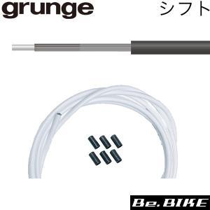 gurunge(グランジ) ライナー入 カラーアウターワイヤー シフト ホワイト 自転車 ケーブル|bebike
