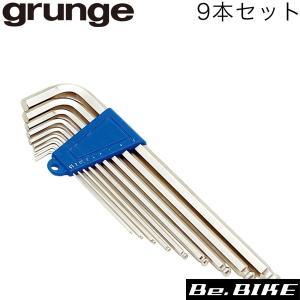 gurunge(グランジ) ボールポイントヘックスレンチ 自転車 工具