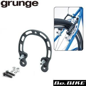 gurunge(グランジ) 700Cトランスファー ブラック 自転車 ブレーキ bebike