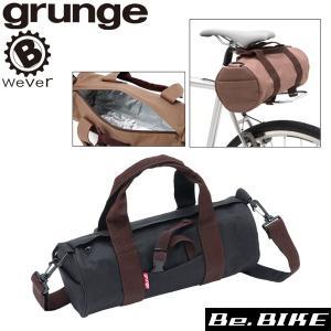 gurunge(グランジ) B-Wever ドラムサドルバッグ(保温/冷)BK 自転車 サドルバッグ|bebike