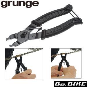 gurunge(グランジ) クイックチェーンリムーバー 両用タイプ 自転車 工具 bebike
