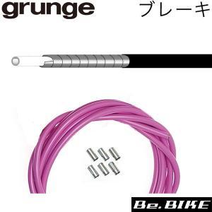 gurunge(グランジ) ライナー入 カラーアウターワイヤー ブレーキ ピンク 自転車 ケーブル|bebike
