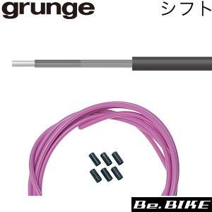 gurunge(グランジ) ライナー入 カラーアウターワイヤー シフト ピンク 自転車 ケーブル|bebike