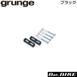 gurunge(グランジ) トークリップアダプター ブラック 自転車 トークリップ|bebike