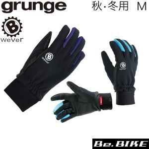 gurunge(グランジ) B-Wever NEWスマートグローブ M ブラック&パープル 自転車 ...