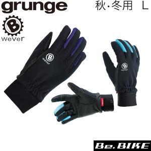 gurunge(グランジ) B-Wever NEWスマートグローブ L ブラック&パープル 自転車 ...