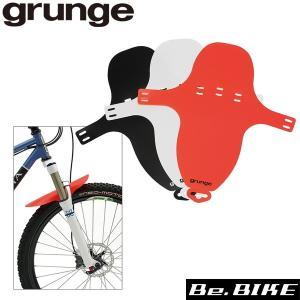 gurunge(グランジ) スプーク フロントフェンダー ホワイト 自転車 泥よけ|bebike