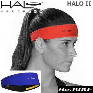HALO ヘイロ-2 プルオーバー ロイヤルブルー 自転車 ヘッドバンド|bebike