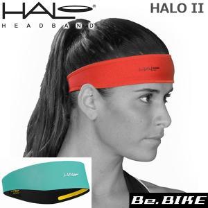 HALO ヘイロ-2 プルオーバー エメラルド 自転車 ヘッドバンド|bebike