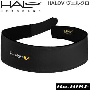 HALO HALO ヘイロ2 ベロクロタイプ ブラック 自転車 ヘッドバンド|bebike