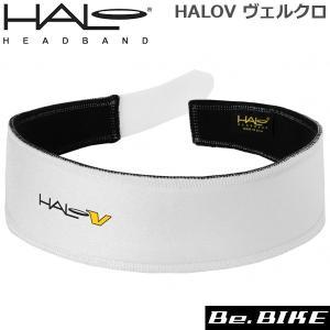 HALO HALO ヘイロ2 ベロクロタイプ ホワイト 自転車 ヘッドバンド|bebike